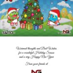 Happy Holidays from Next Gaming